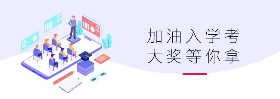 PC首页焦点图_960*340.png