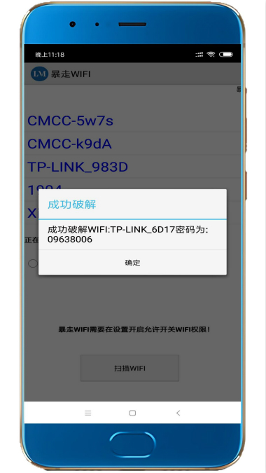 QQ图片20180926232441_meitu_7.jpg