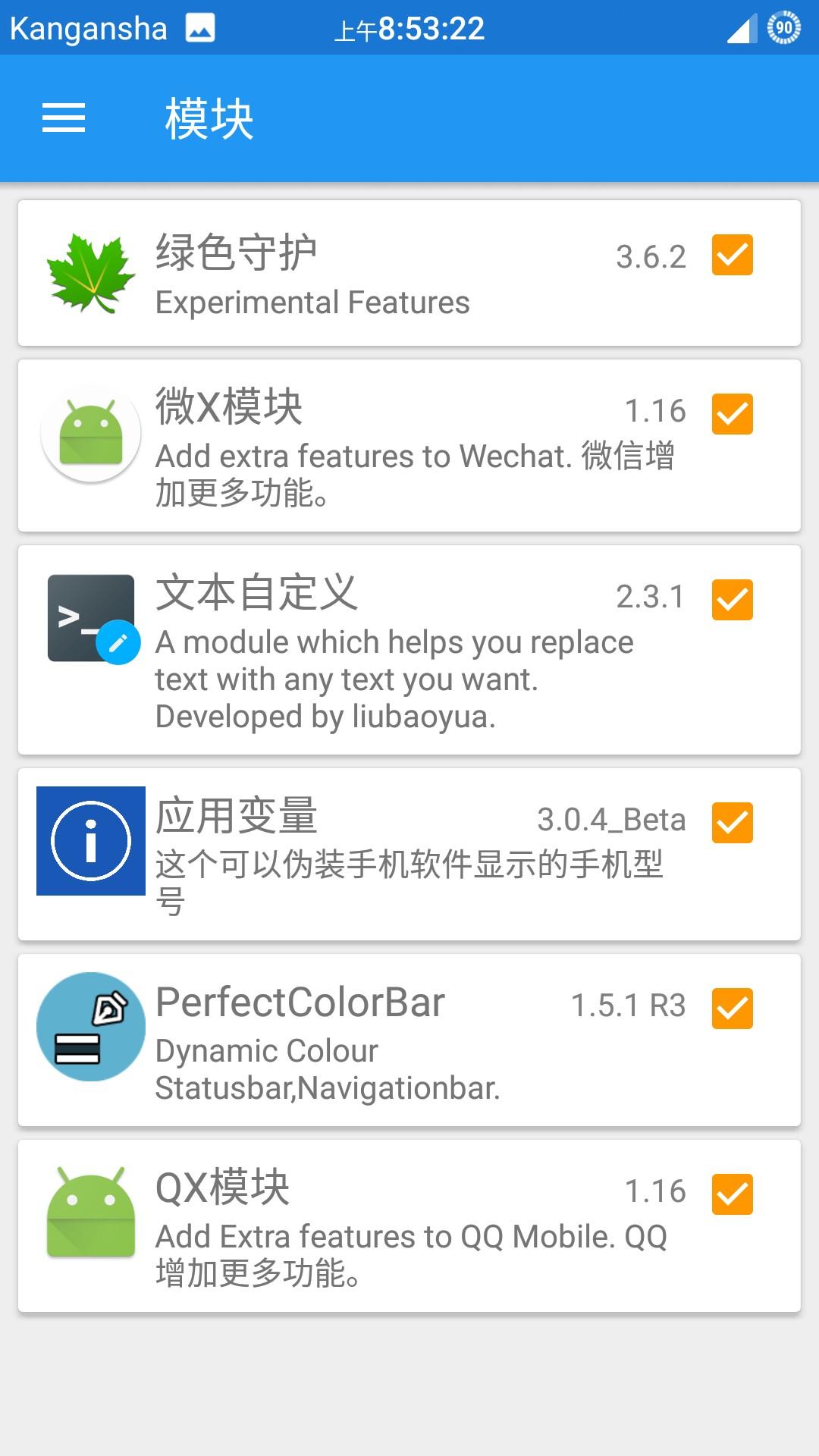 New0151Screenshot_20181002-085323.jpg