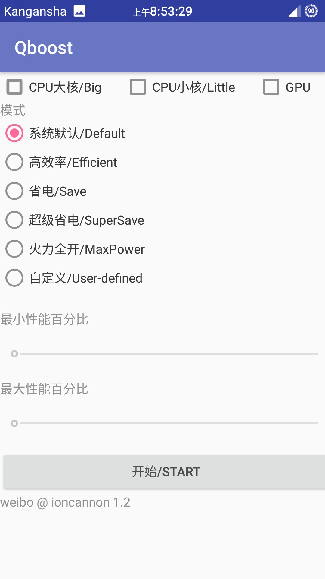 New0153Screenshot_20181002-085330.jpg