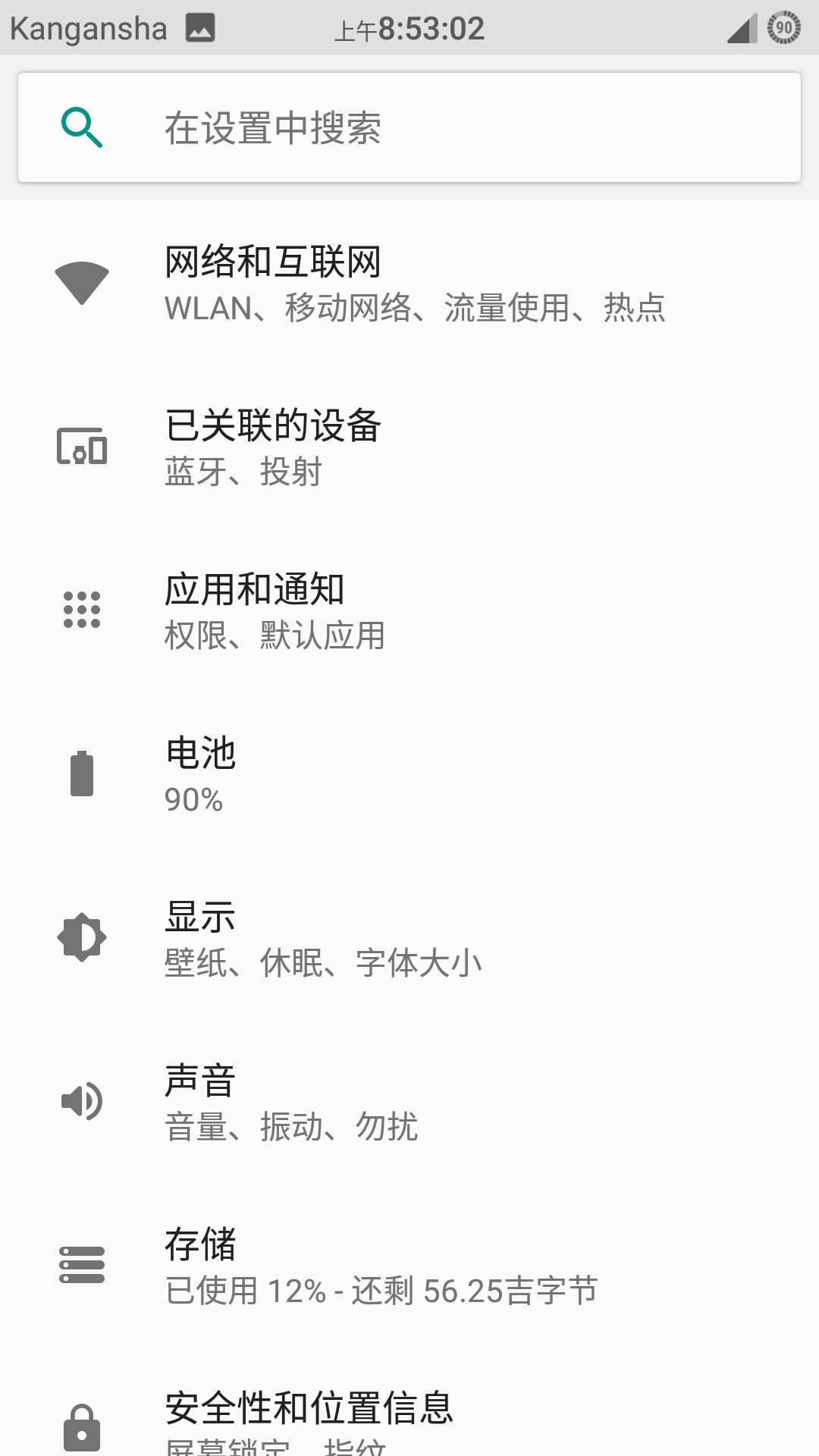 New0146Screenshot_20181002-085303.jpg