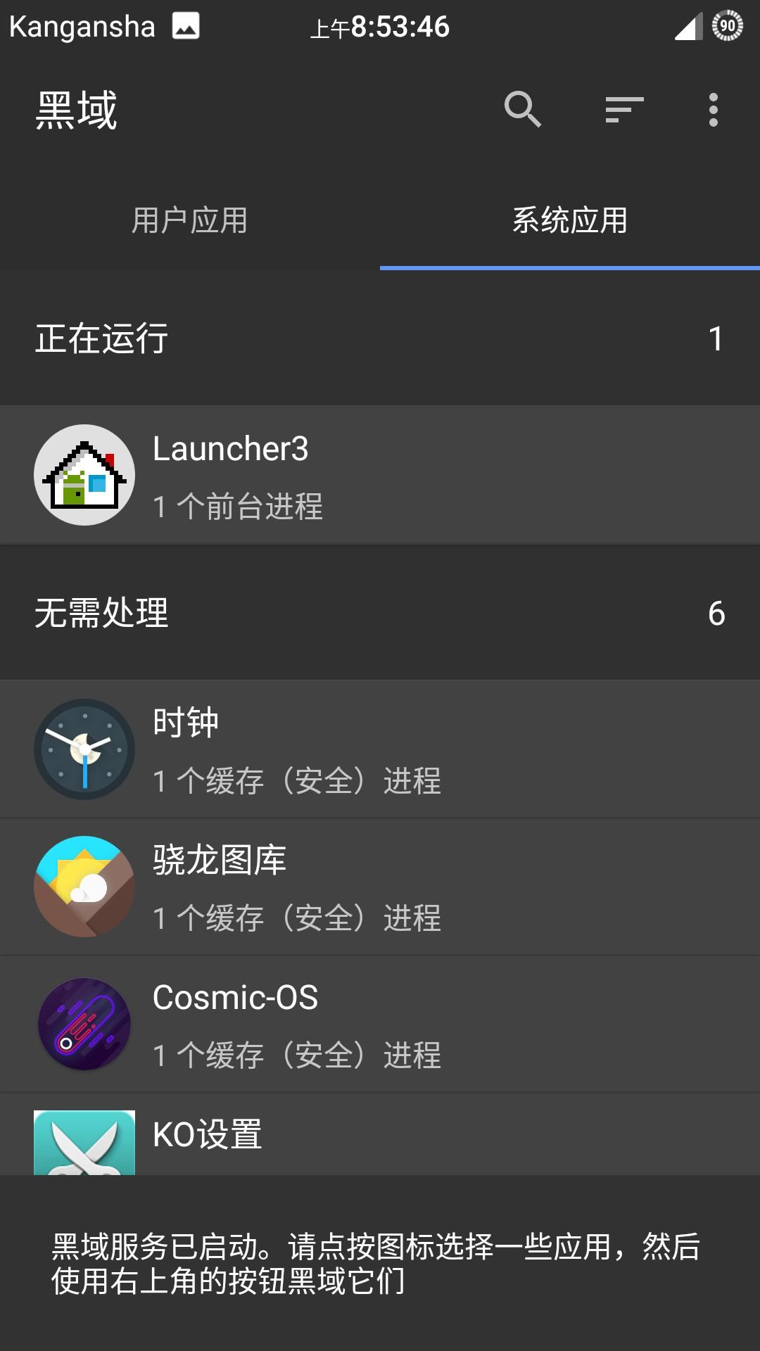 New0155Screenshot_20181002-085348.jpg
