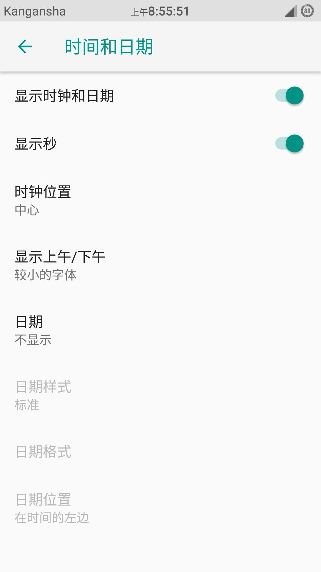 New0156Screenshot_20181002-085553.jpg