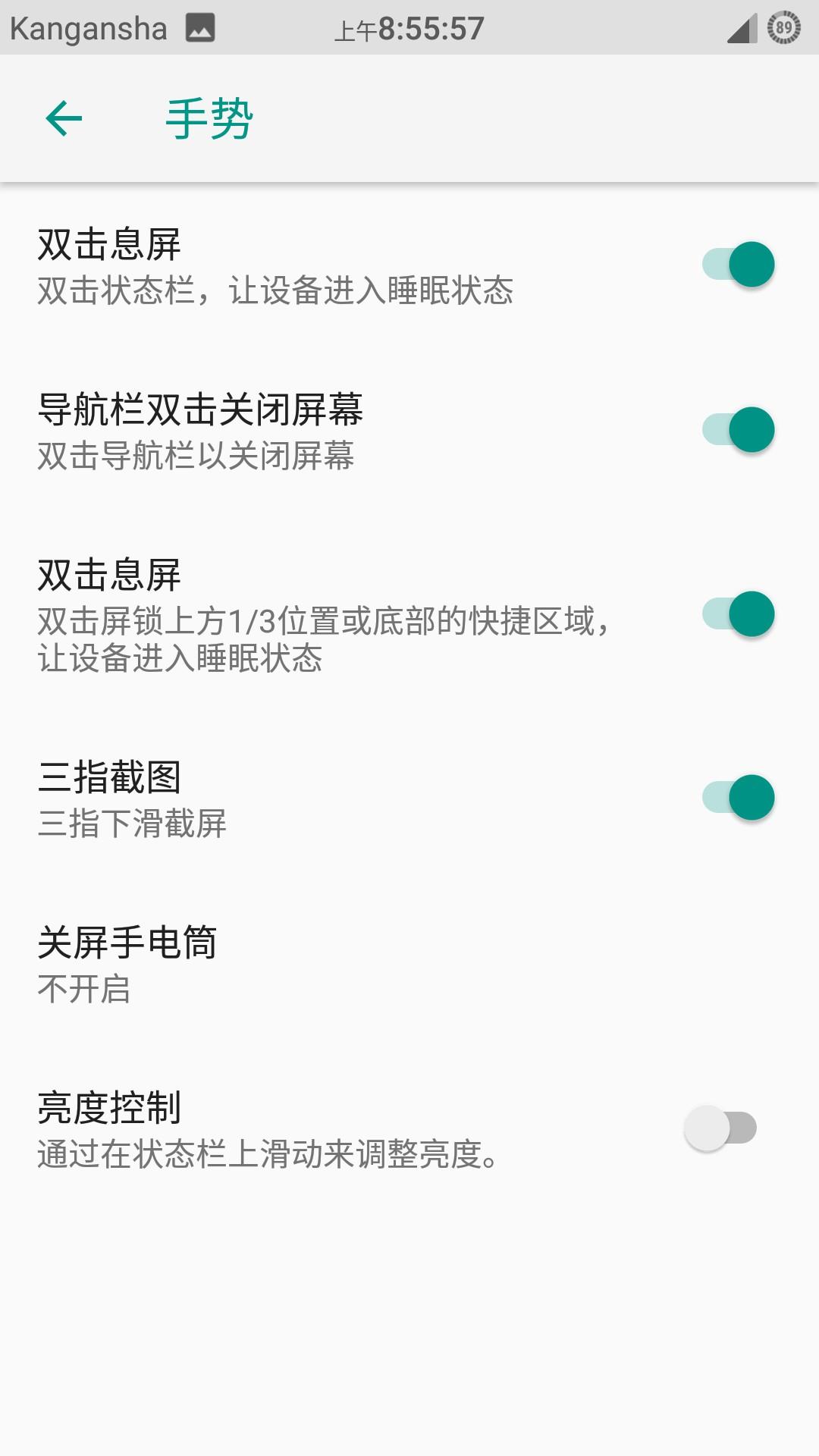 New0157Screenshot_20181002-085559.jpg