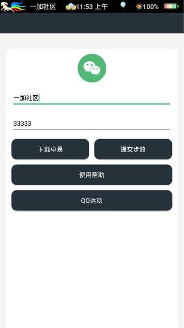 QQtupian20181003115427.jpg