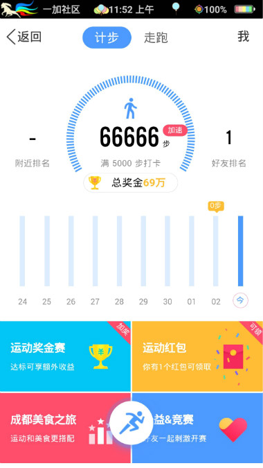 QQtupian20181003115432.jpg
