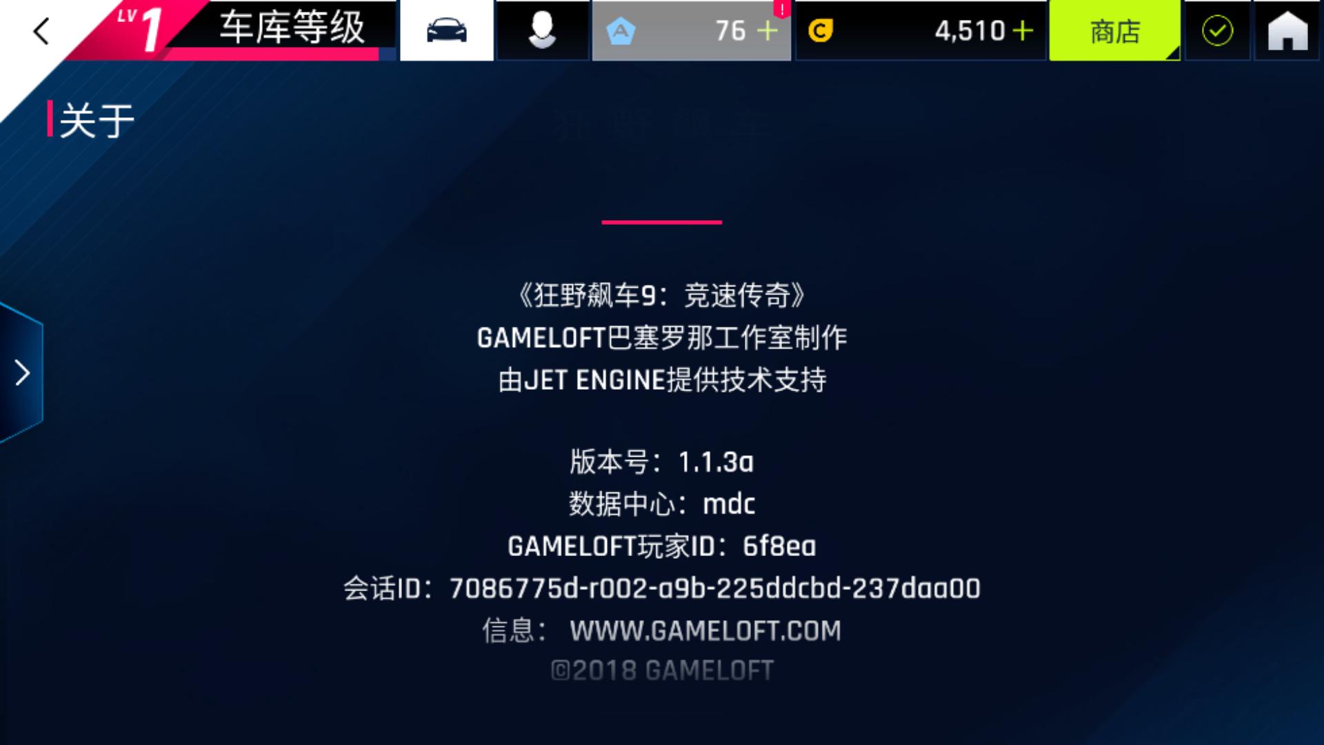 Screenshot_20181006-155831.png