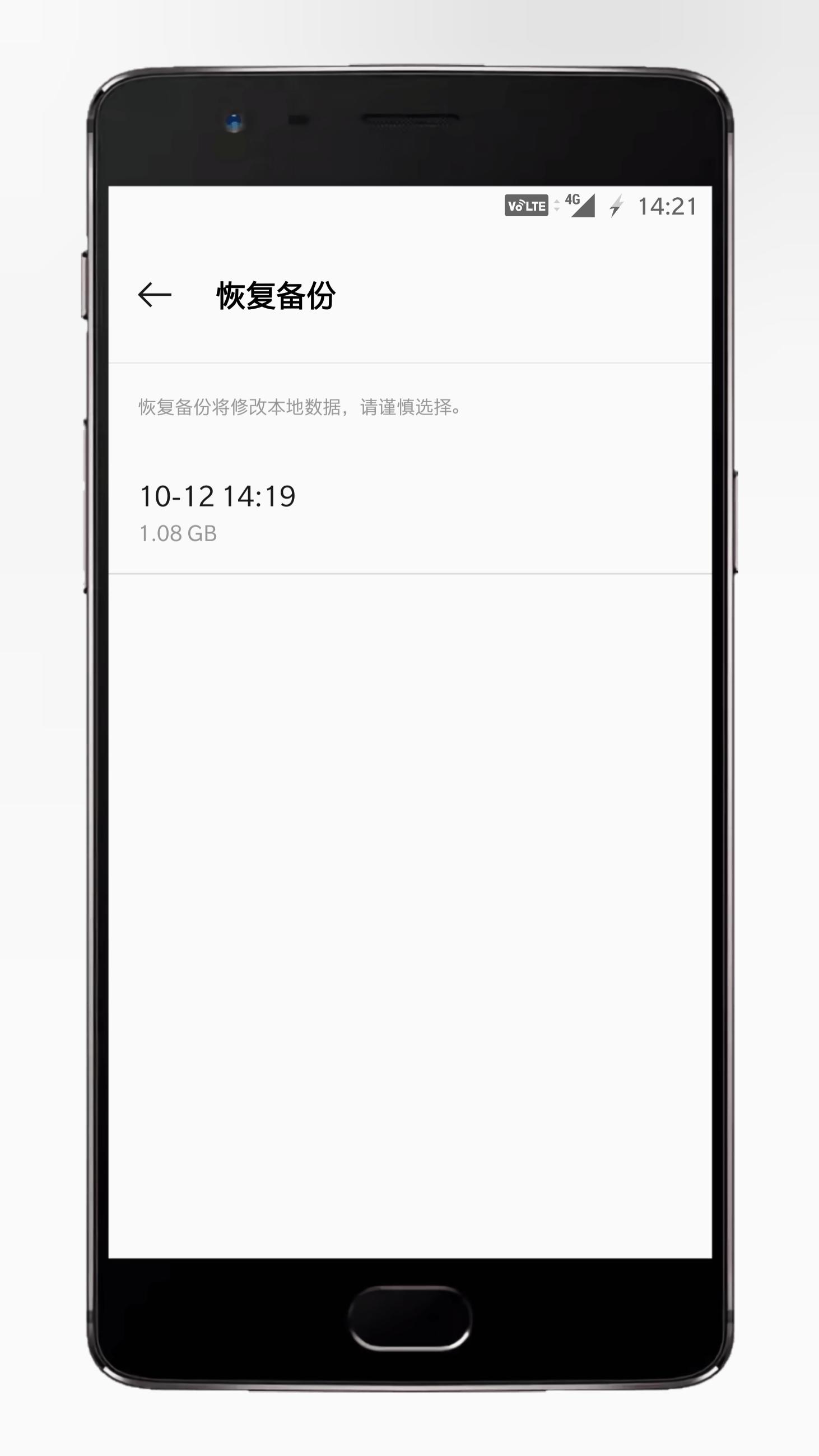 壳图20181012-142832.png
