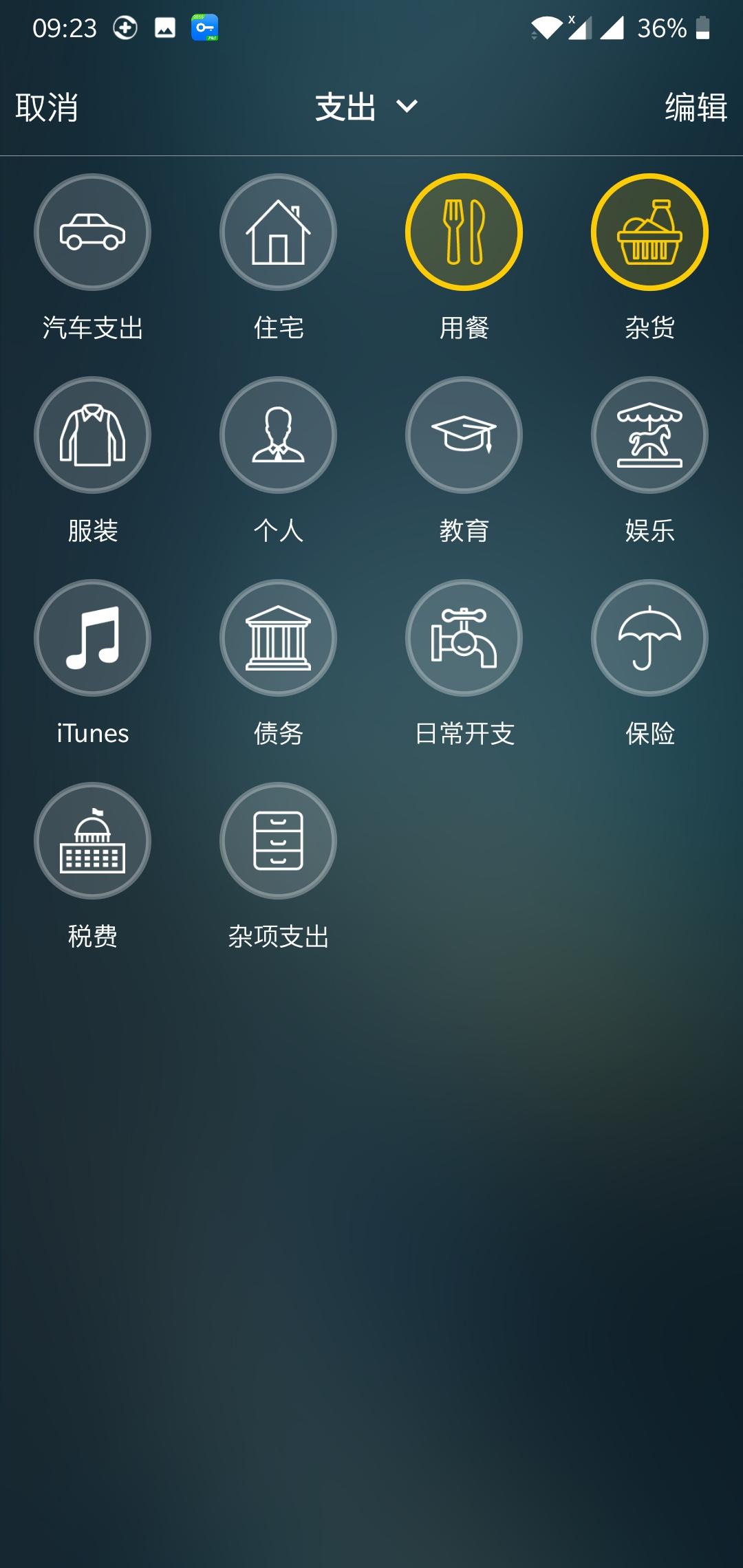 Screenshot_20181030-092320.jpg