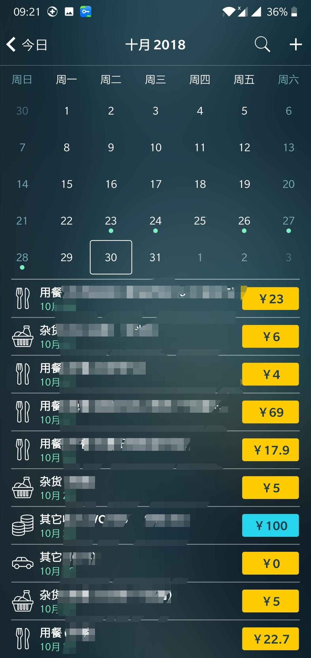 Screenshot_20181030-092116__01.jpg