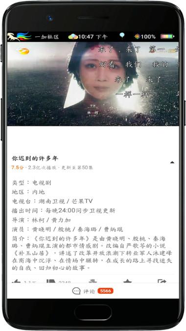 QQtupian20181031230029.jpg