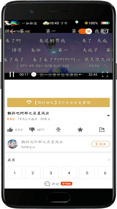 QQtupian20181031230049.jpg