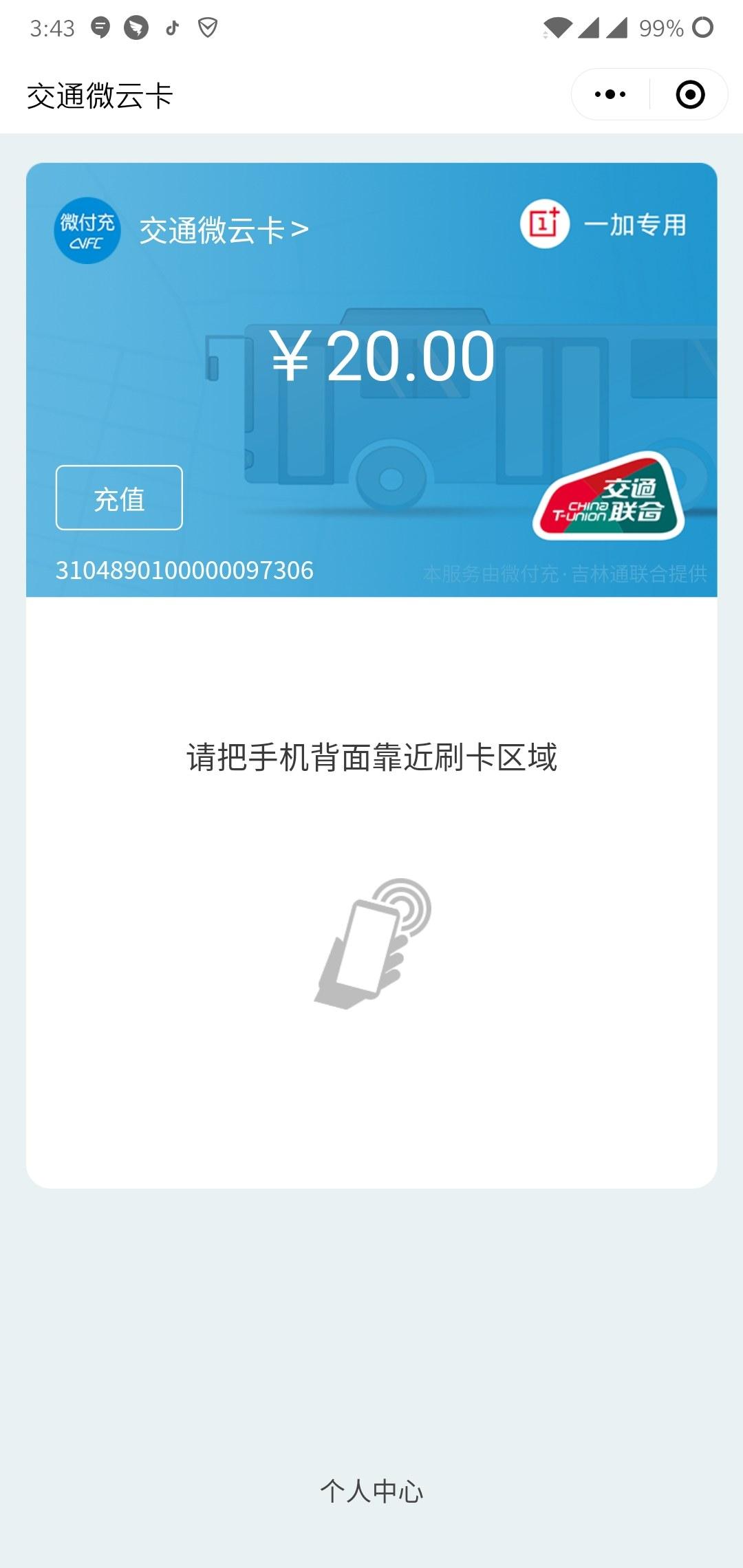 1541058273126.jpg