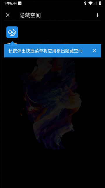 Screenshot_20181101-184414.jpg