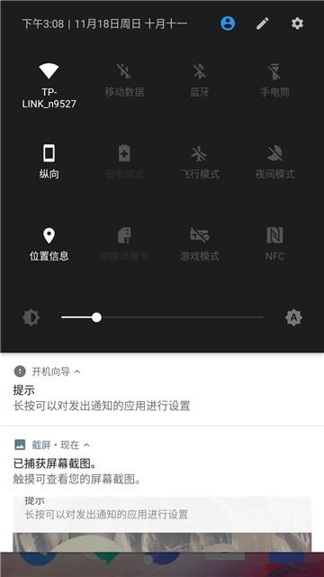 Screenshot_20181118-150858.jpg