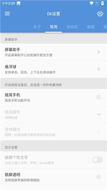Screenshot_20181118-150951.jpg