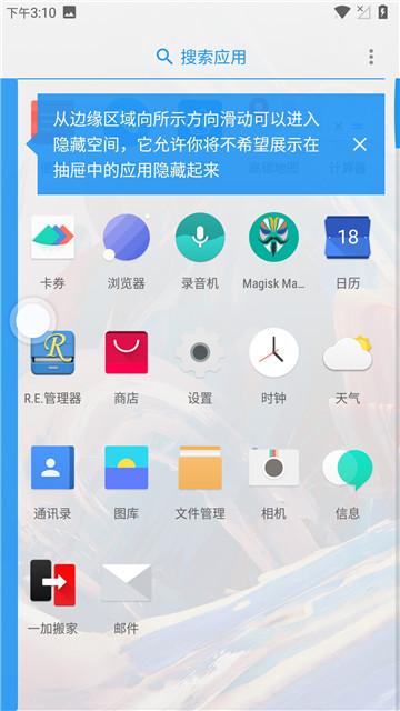 Screenshot_20181118-151028.jpg