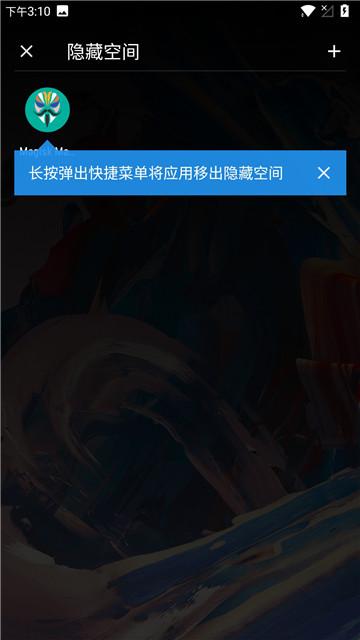 Screenshot_20181118-151050.jpg