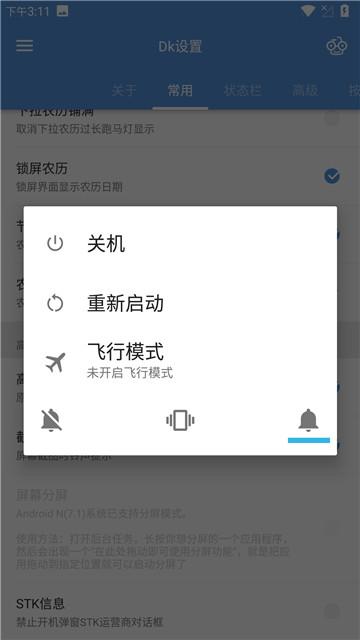 Screenshot_20181118-151106.jpg