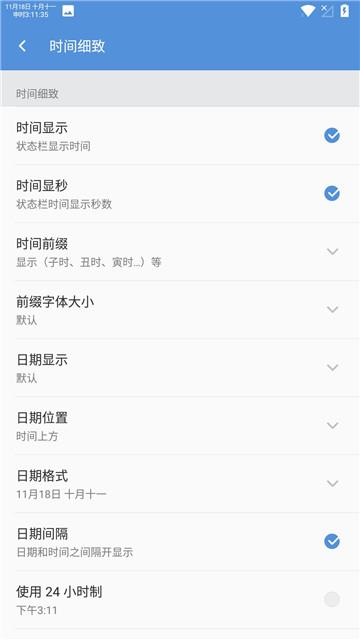 Screenshot_20181118-151135.jpg