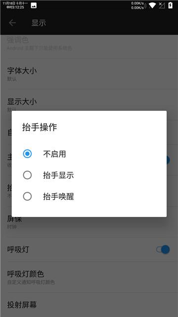 Screenshot_20181118-151225.jpg