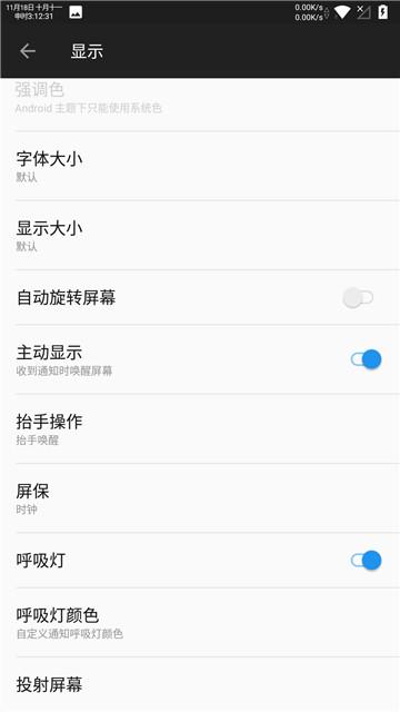 Screenshot_20181118-151231.jpg