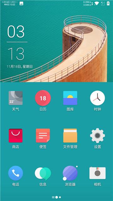 Screenshot_20181118-151302.jpg