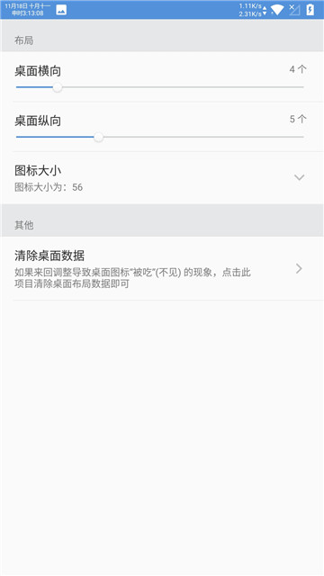 Screenshot_20181118-151308.jpg