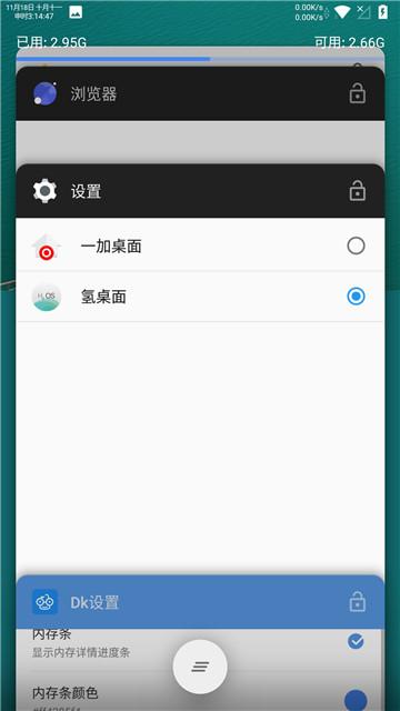Screenshot_20181118-151447.jpg
