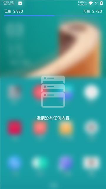 Screenshot_20181118-151506.jpg