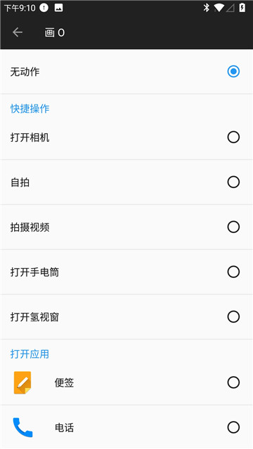 Screenshot_20181123-211030.jpg