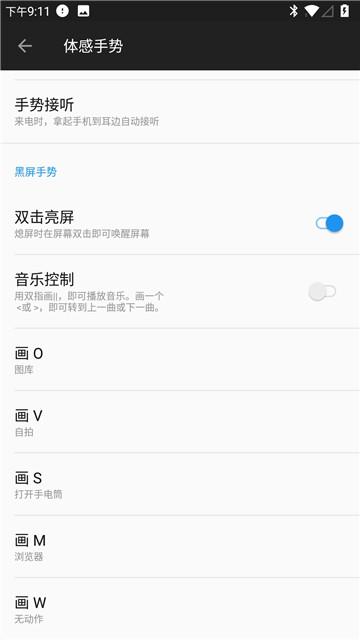 Screenshot_20181123-211102.jpg
