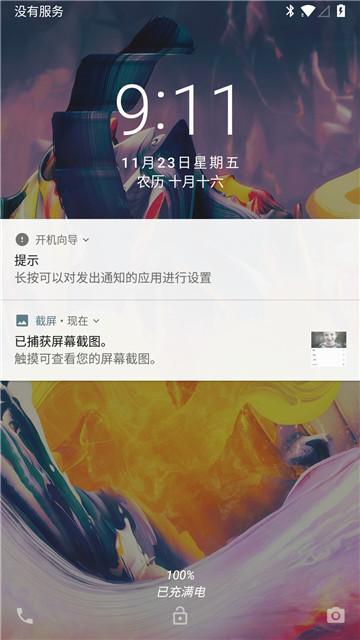 Screenshot_20181123-211121.jpg
