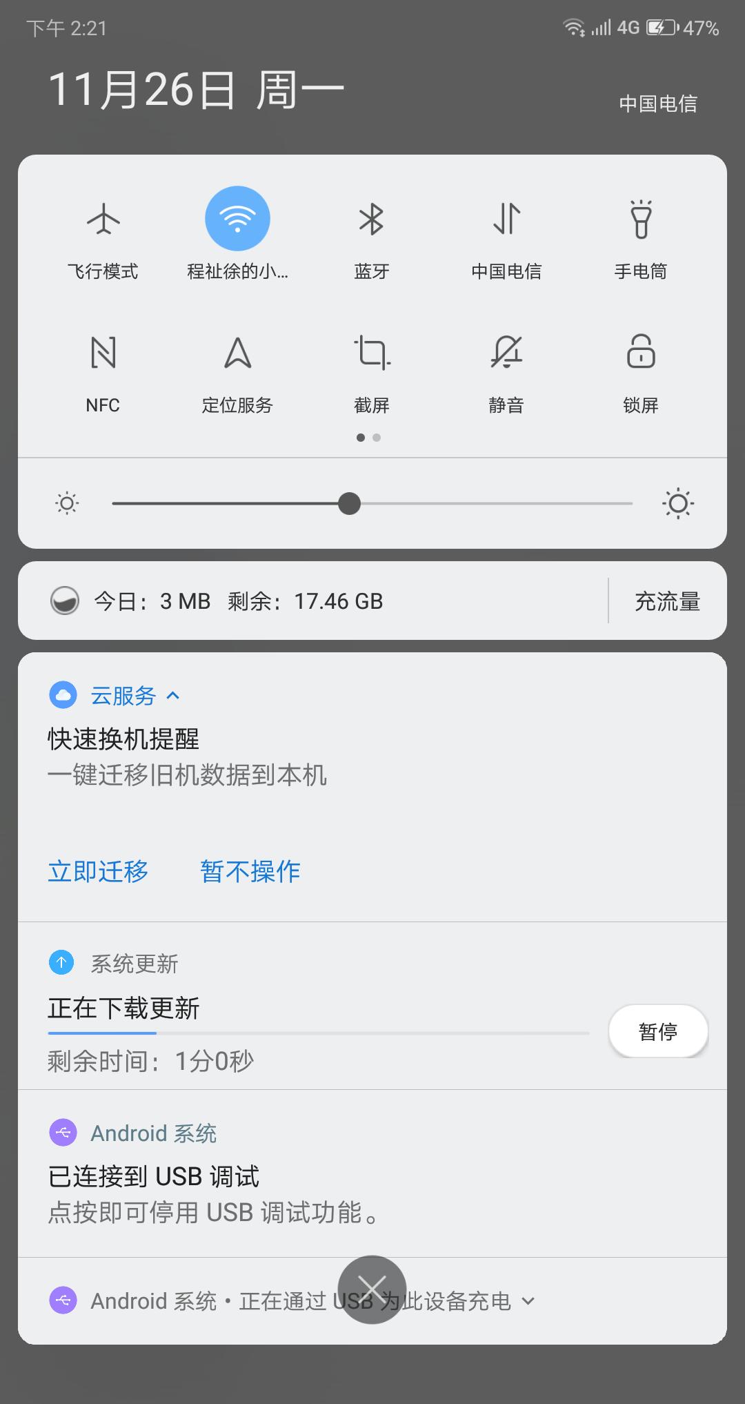 Screenshot_2018-11-26-14-21-23-0718671232.png