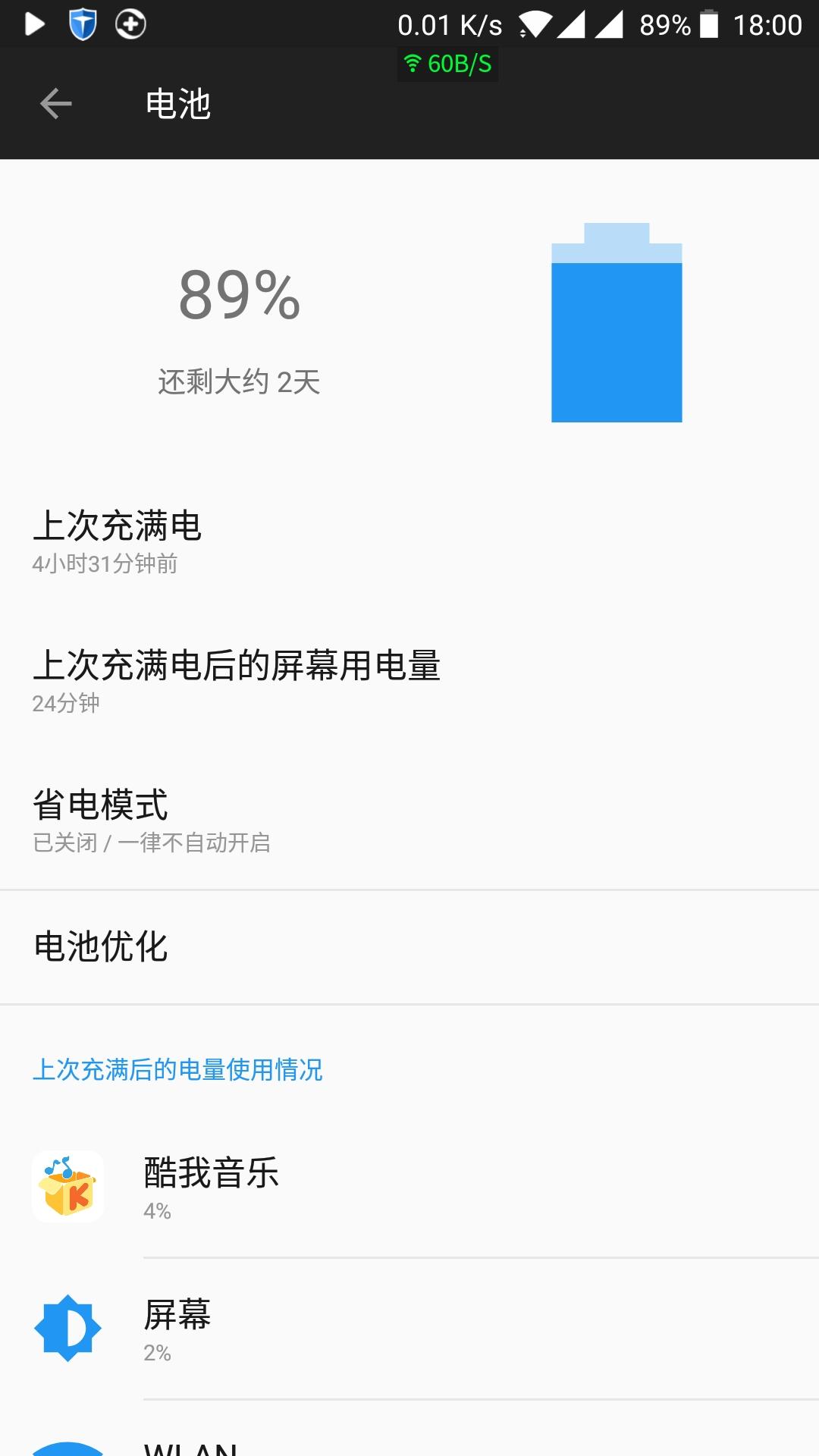 Screenshot_20181129-180013.jpg