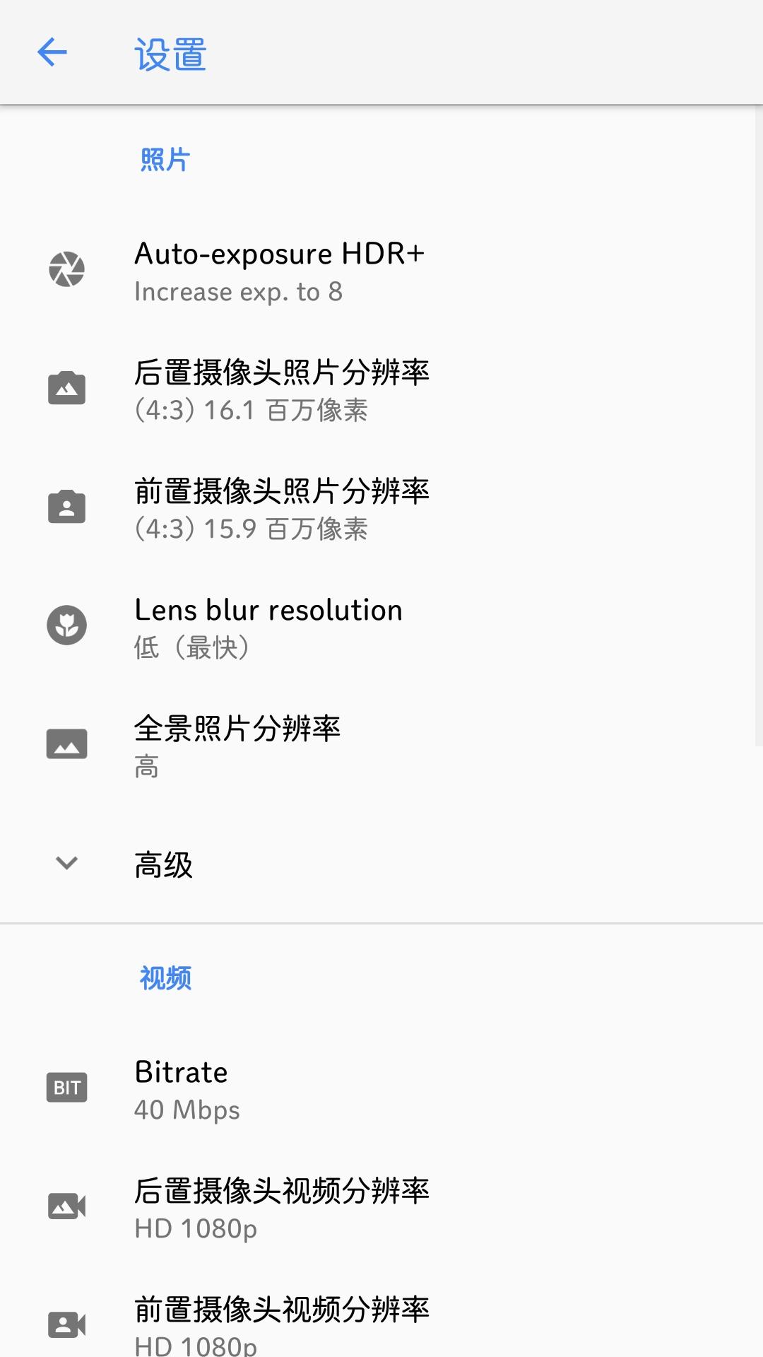 Screenshot_20181205-145501.jpg