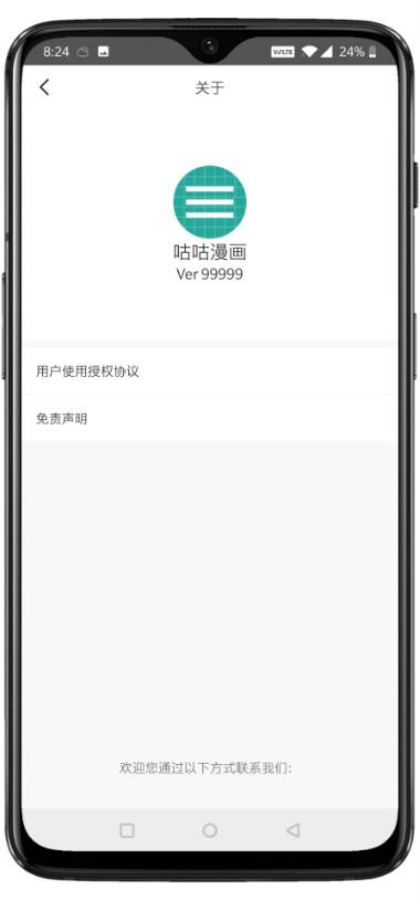 QQtupian20181207202818.jpg