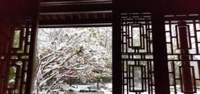 杭州玛瑙庙