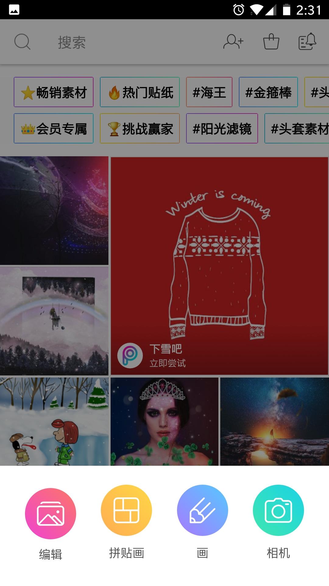 Screenshot_20181207-143142.jpg