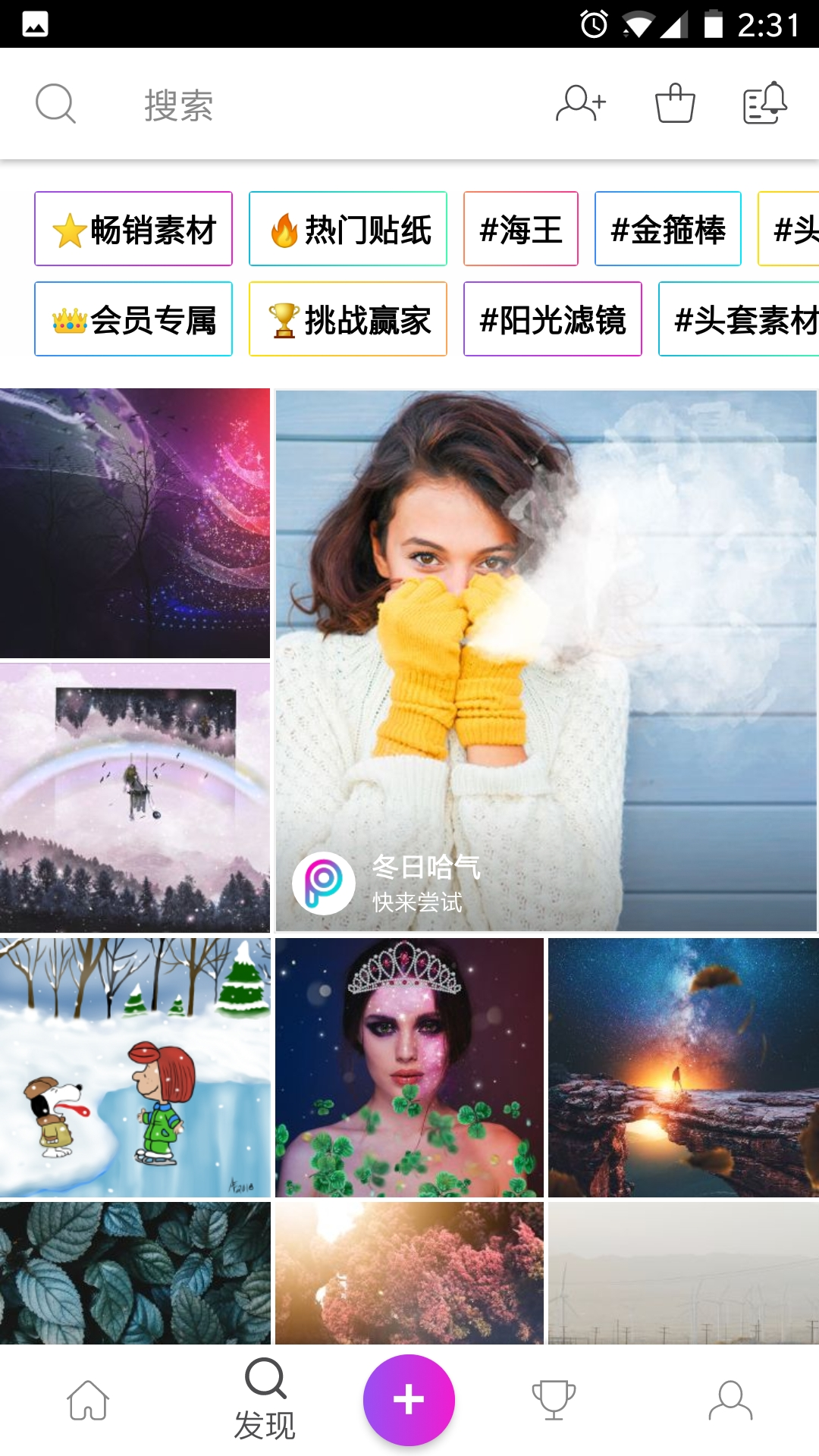 Screenshot_20181207-143133.jpg
