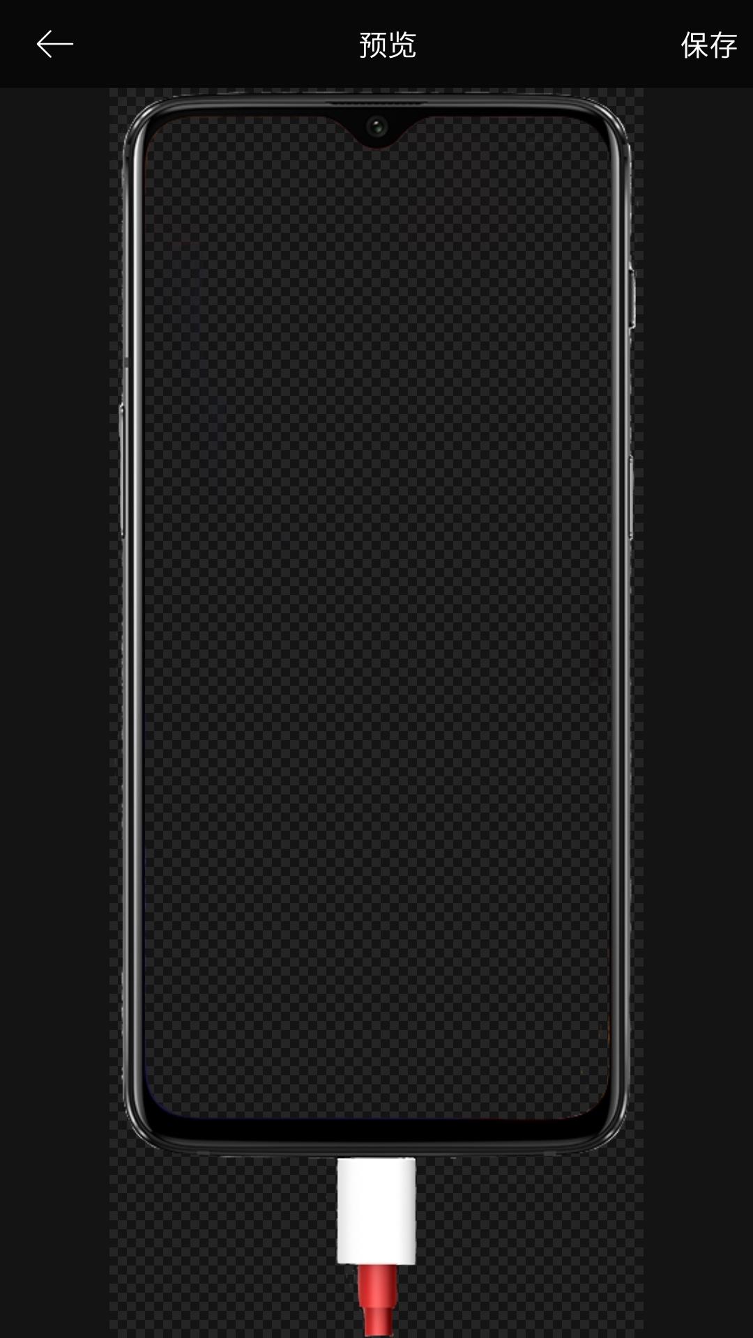 Screenshot_20181207-163921.jpg