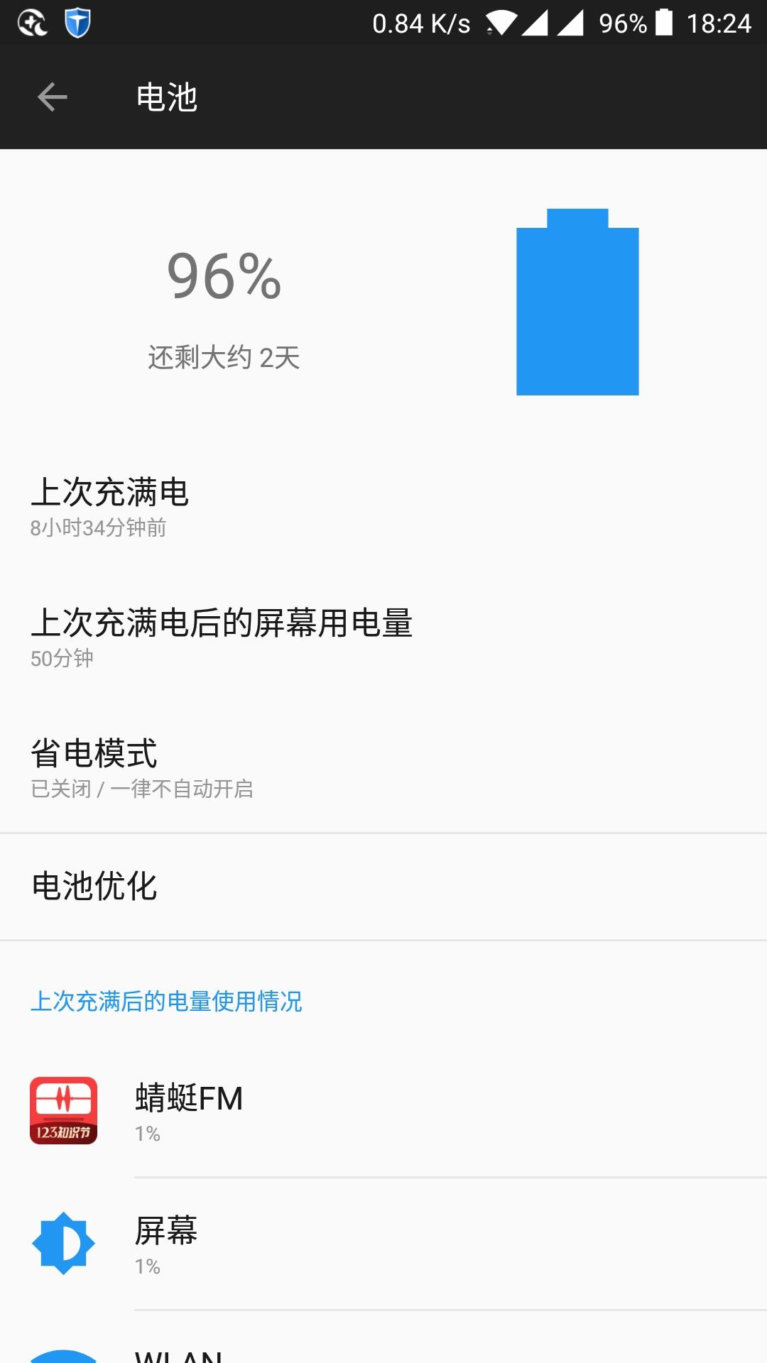 Screenshot_20181210-182425.jpg