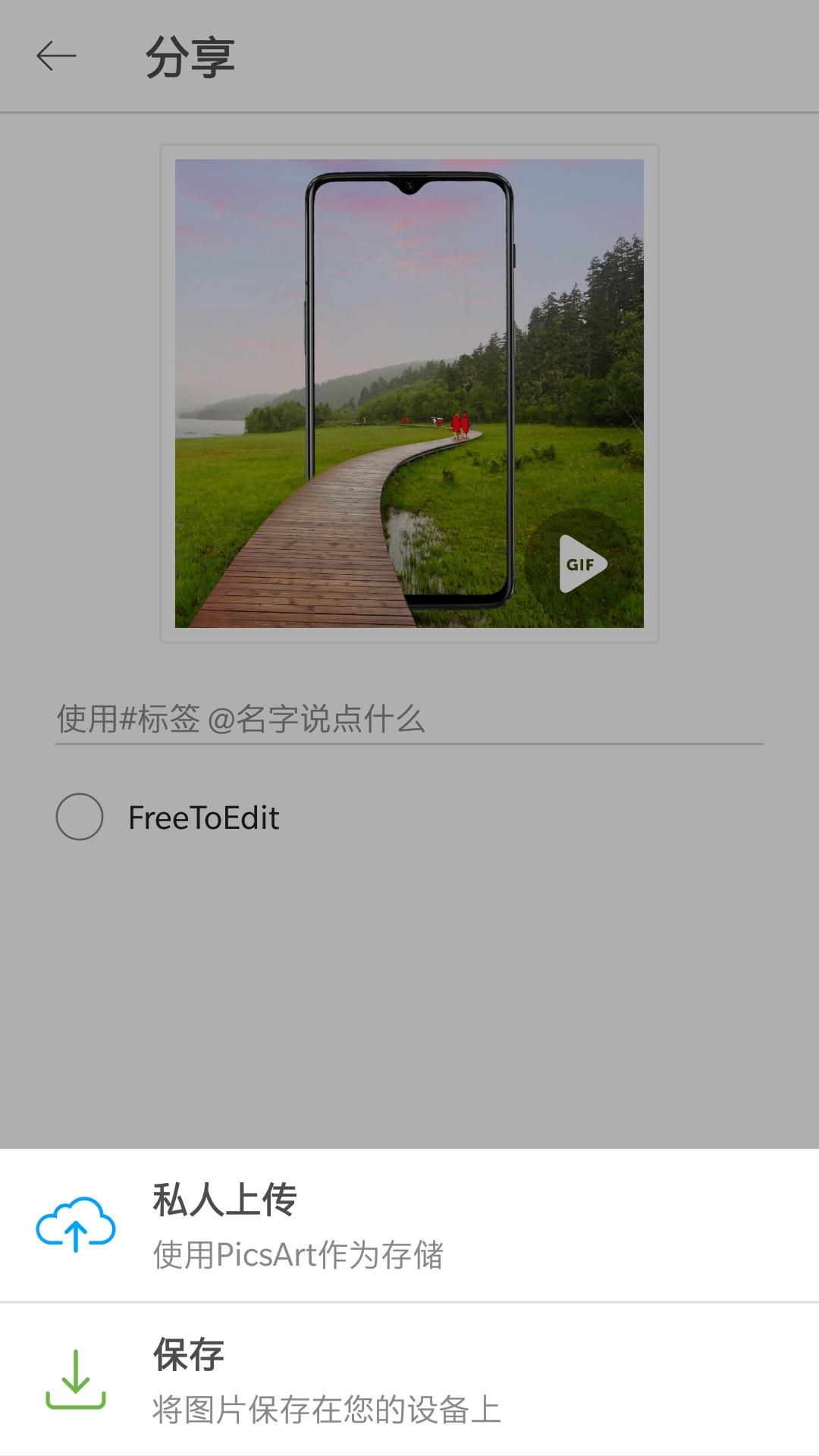 Screenshot_20181207-170243.jpg