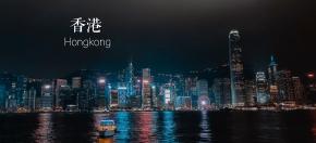 【灯火】One Night In 香港,我留下许多情
