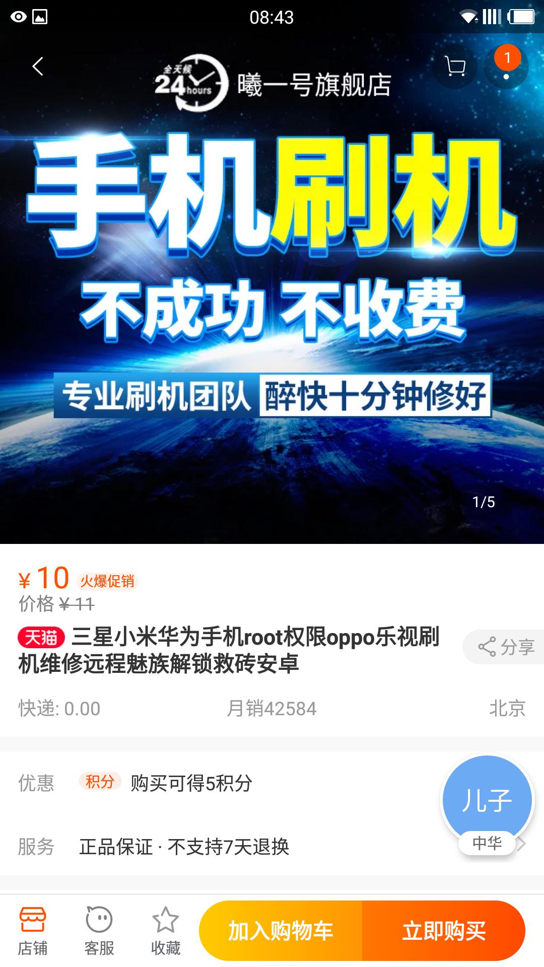 Screenshot_20190105-084352.png