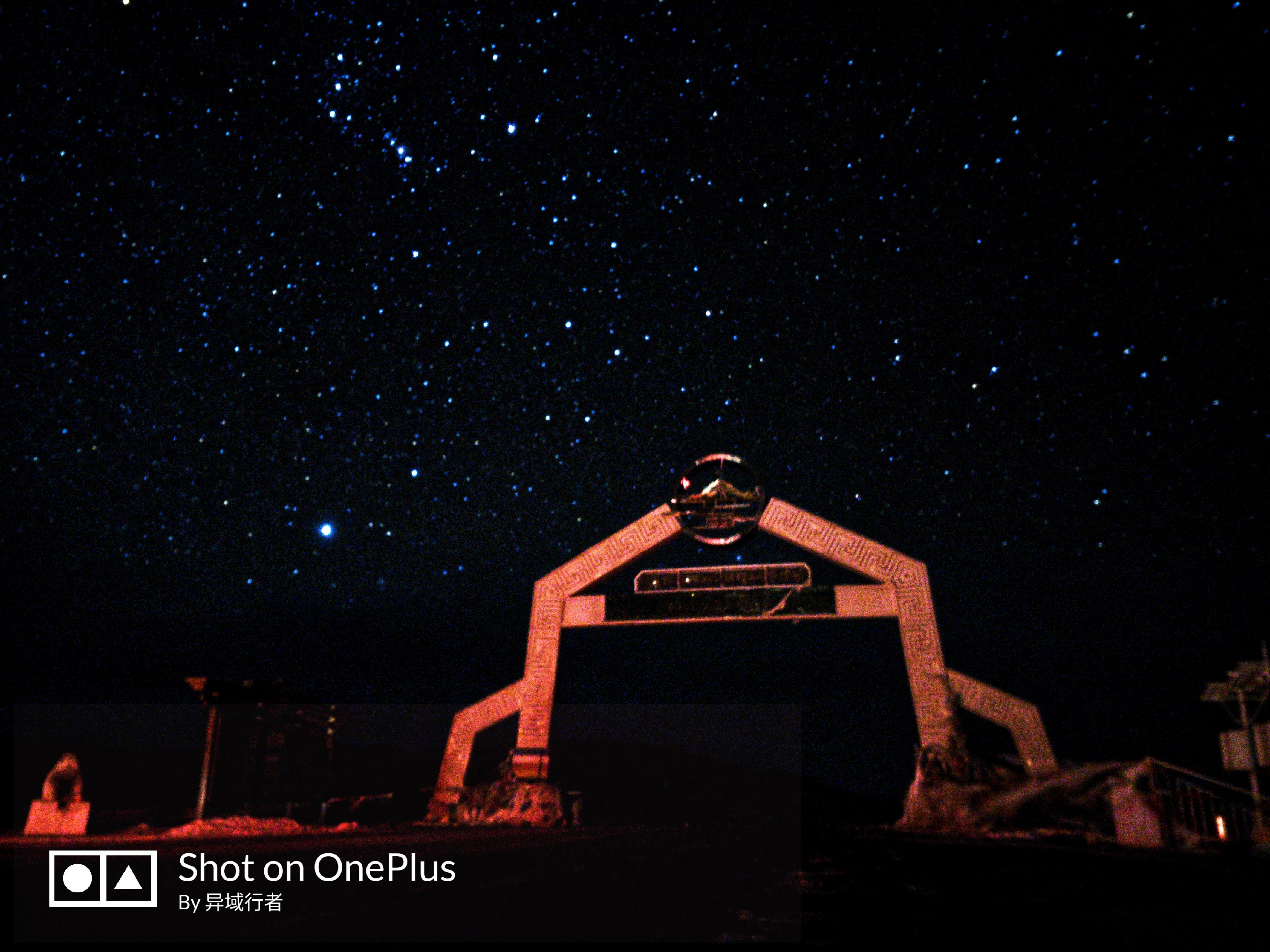 嘉措拉山的星空.jpg
