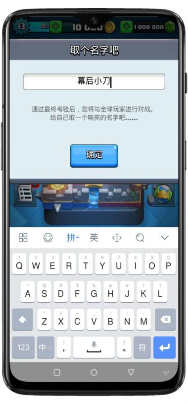QQtupian20190117231907.jpg
