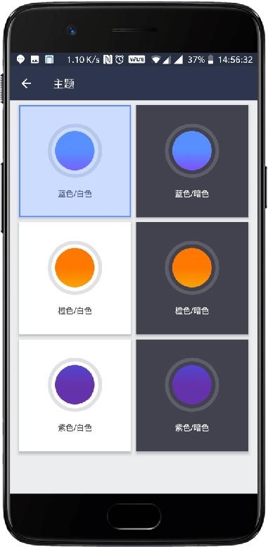 软件截图-06.jpg