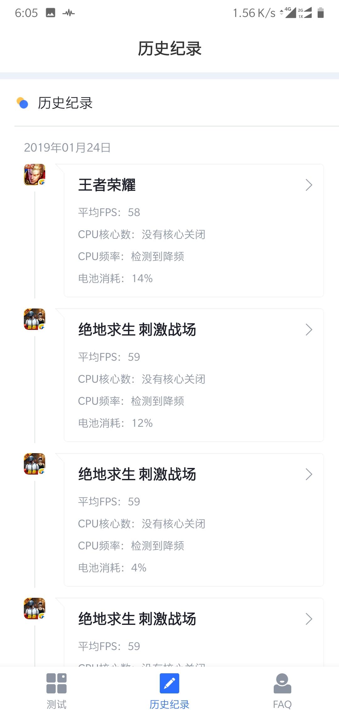 Screenshot_20190124-180501.jpg