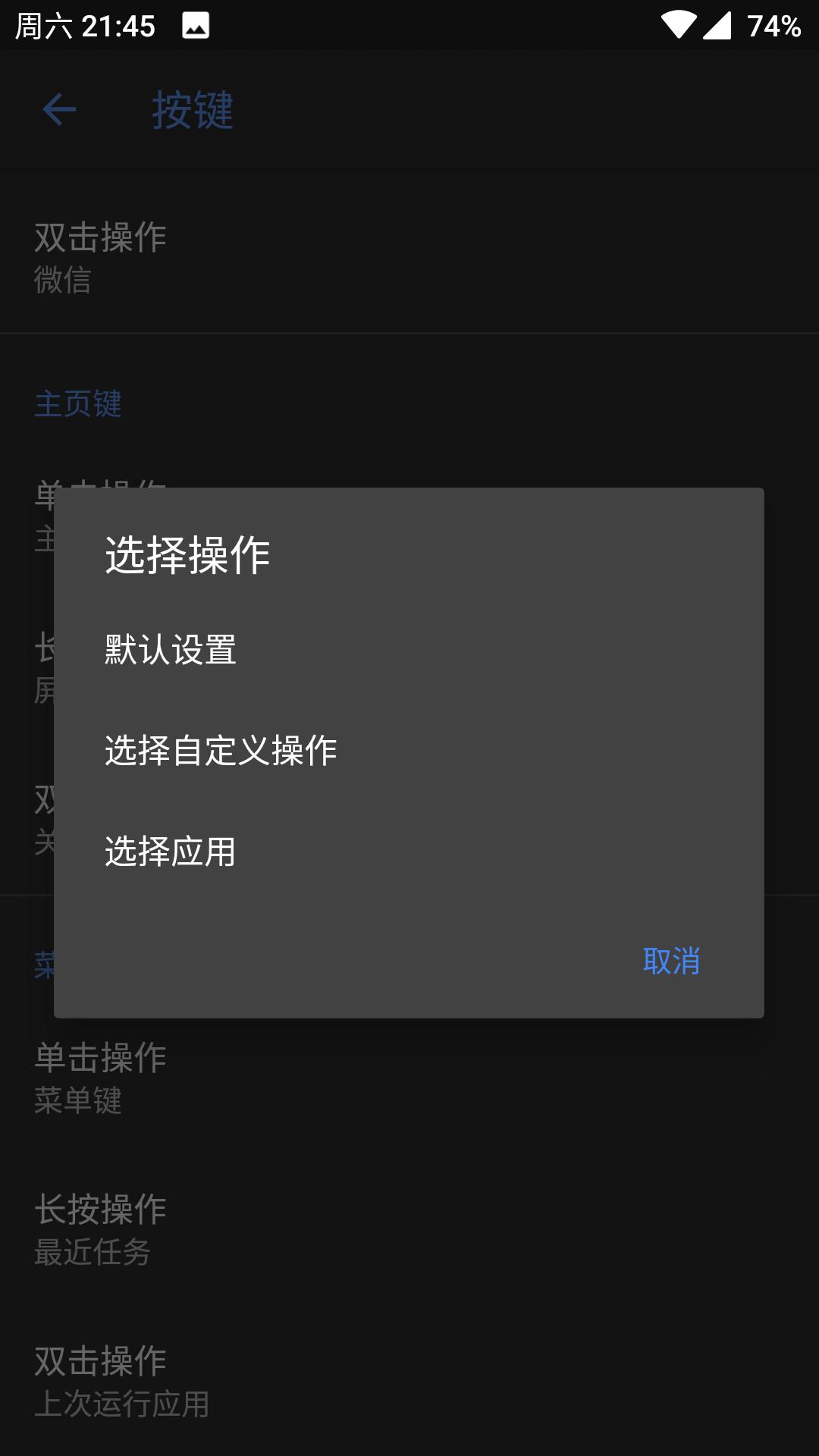Screenshot_20190126-214520.png